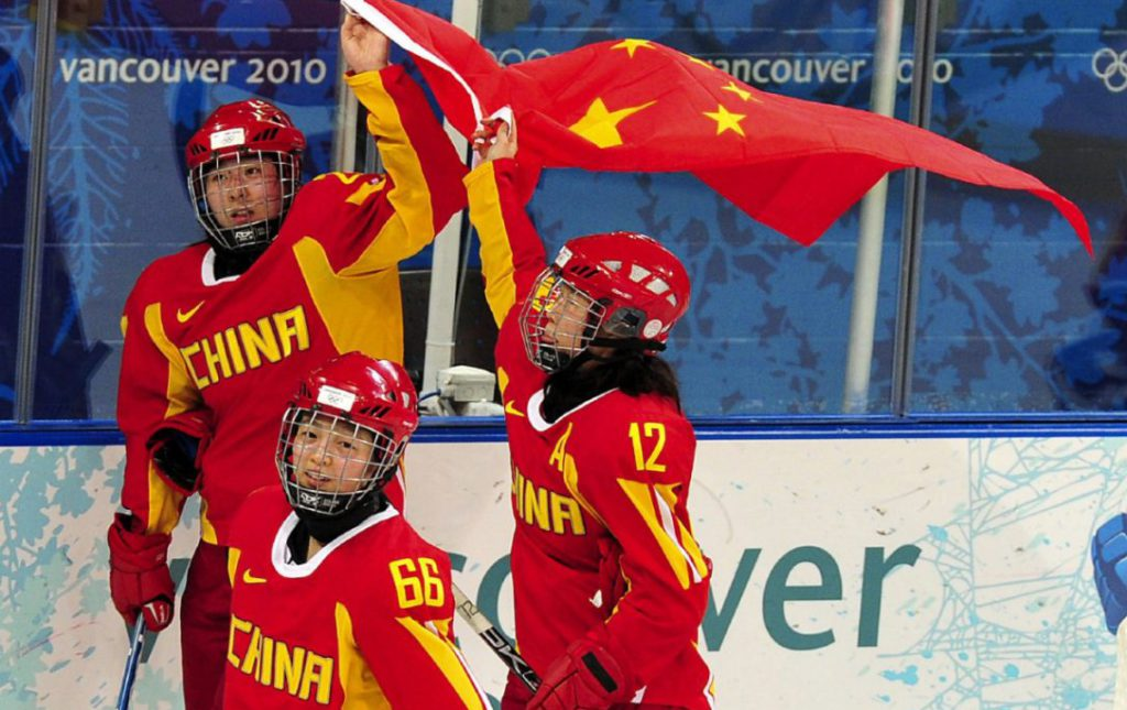 chinese_hockey_flag.jpg.size.custom.crop.1086x724