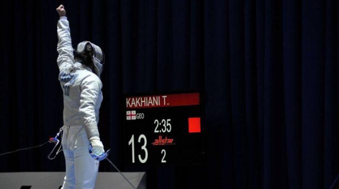 Teodora Kakhiani: 202è Lloc Al Rànquing Mundial I Campiona D'Europa